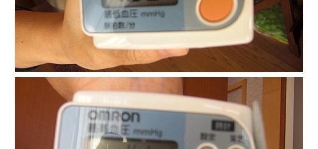 高血圧も足もみ(足つぼ)で解消?!?