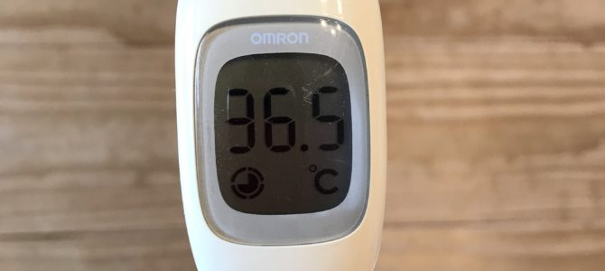 体温を上げると体にいいことはもちろんご存知ですよね?